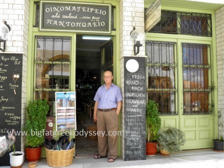 caption for tassos sipsas in shop